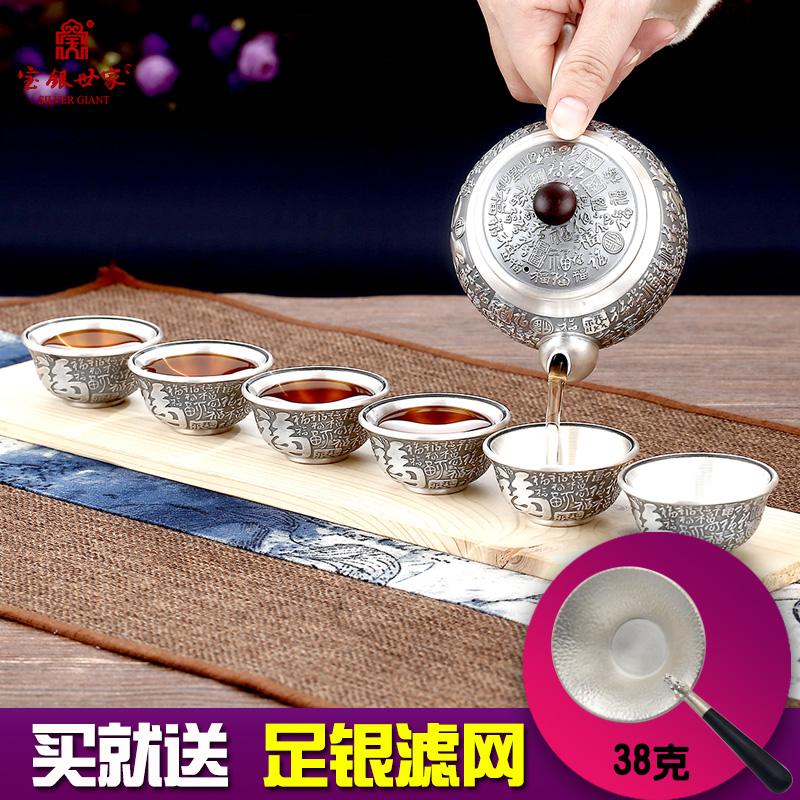 足銀999純銀茶具套裝銀質茶壺茶杯子燒水壺手工功夫泡茶商務禮品