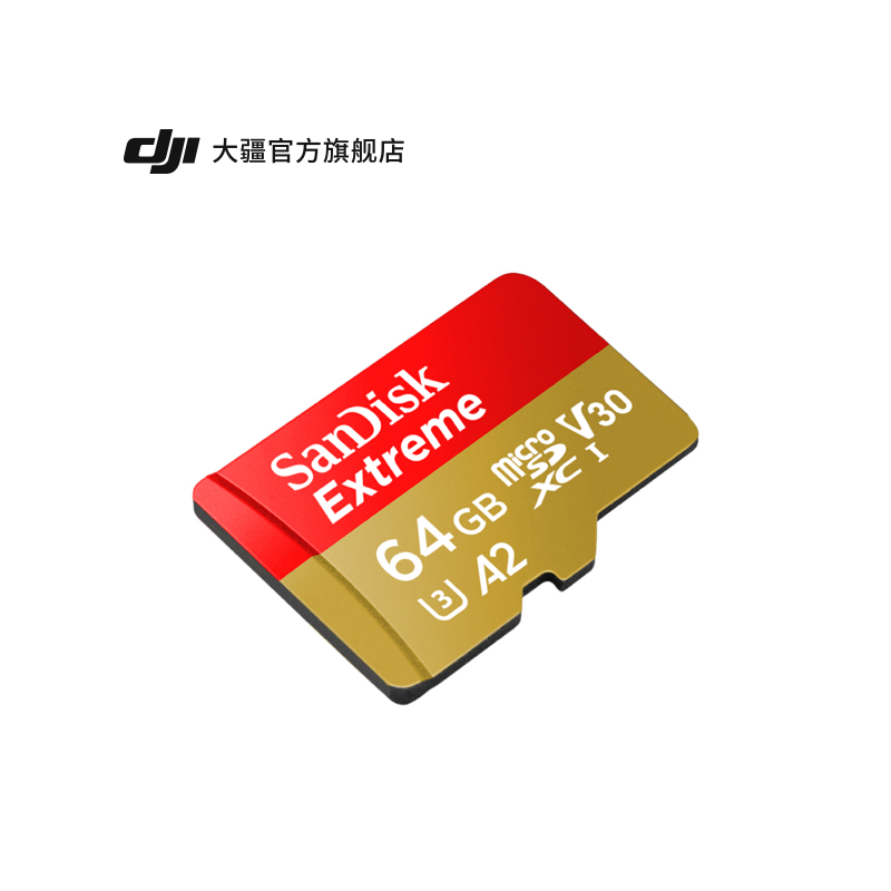 (Speed delivery)SanDisk SanDisk 64G memory card high-speed sd card Dajiang pocket Ling MoU accessories