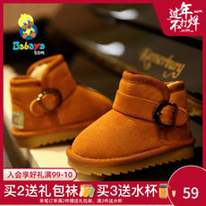 Barba duck children's snow boots 2019 new children's boots boys cotton boots baby winter girls short boots winter shoes