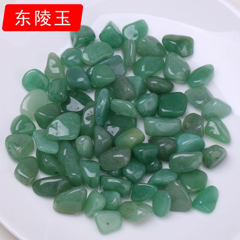 天然水晶碎石东陵玉原石小石子供佛石头鱼缸花盆装饰厂家特价直销