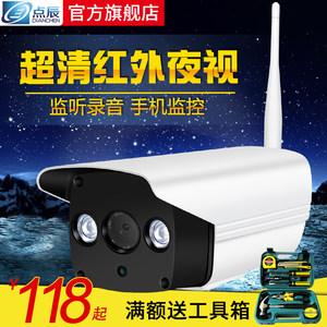 室外监控摄像头无线wifi夜视高清手机远程家用网络套装监控器防水