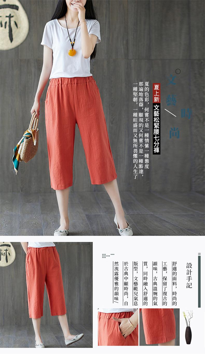 七分裤阔腿裤_01.jpg