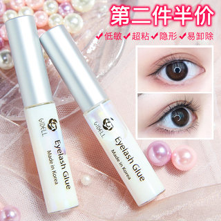 Jidai children false eyelashes glue waterproof hypoallergenic transparent super sticky invisible for long-lasting grafted eyelashes glue