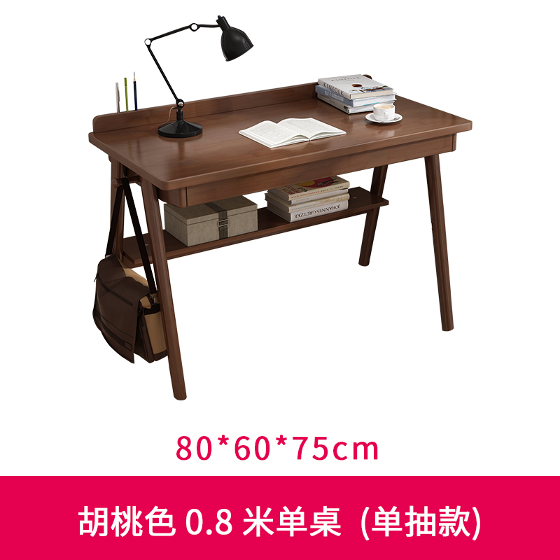 Walnut color 0.8 meters single table