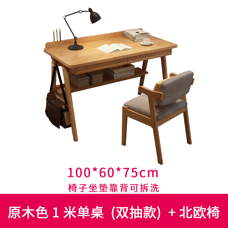 Log color 1 meter single table + Nordic chair