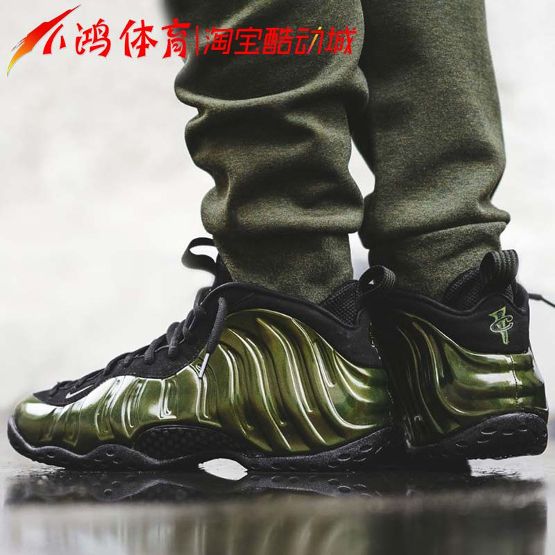 hot sale online 8724e 1b894 ... Xiaohong Sports Nike Air Foamposite One Army Green Holographic Spray  Colorful 314996-301 ...