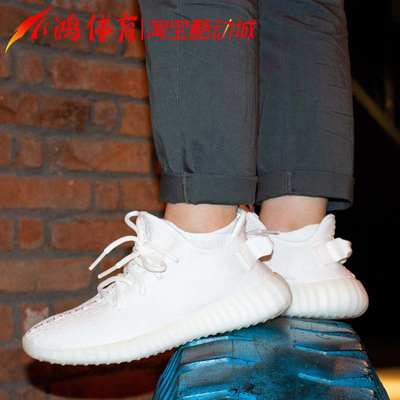 fc46f1e89 Xiaohong Sports Adidas YEEZY BOOST 350 V2 All White Pure White ...