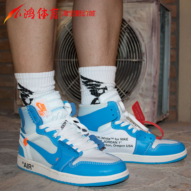 1cb9742a04987d Xiaohong Sports Air Jordan 1 x OFF-WHITE AJ1 OW joint name North Carolina  Blue AQ0818-148