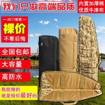 New multifunctional thickened sea rod fishing table Egg cotton tactical water bullet gun bag