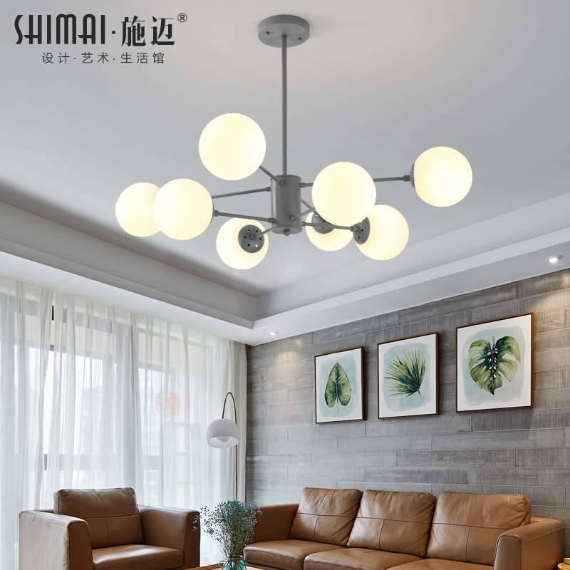 Nordic Creative Personality Living Room Milk White Gl Ball Chandelier Simple Modern Iron Chandeliers Bedroom Lights Restaurant