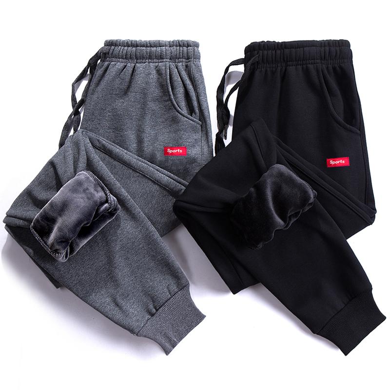 Quần nhung bó sát quần lửng ống rộng quần dày mùa đông giản dị cộng với size quần Harem xu hướng quần dài ấm áp - Crop Jeans