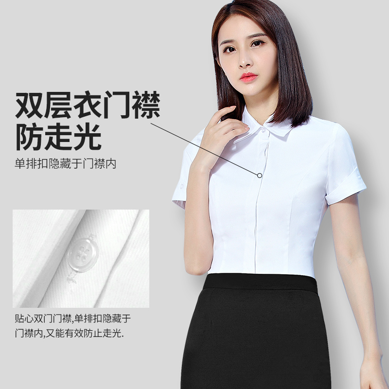 7eddf4ecaa3 Short-sleeved white shirt professional suit female summer two-piece suit  2019 new overalls dress female interview suit western skirt