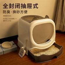Кошачьи туалеты фото