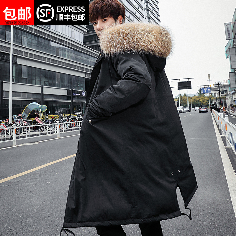 2018 Winter new men's Korean version of the long paragraph down jacket thickening large fur collar hooded jacket trend winter men