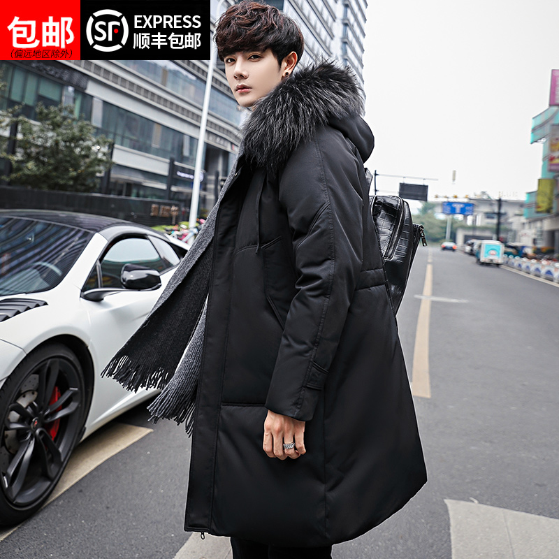 Men's down jacket 2019 Winter new Korean version of the trend of handsome thickening in the long section of the men's winter coat clothes