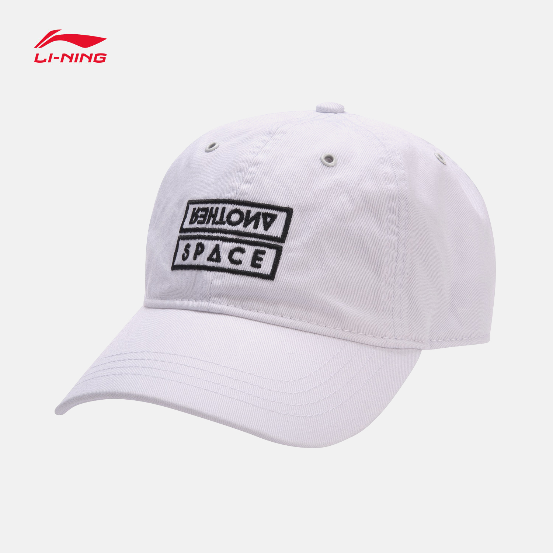 1d60394a781 Li Ning LINING new baseball cap men s and women s sports fashion trend hat  shade ventilation