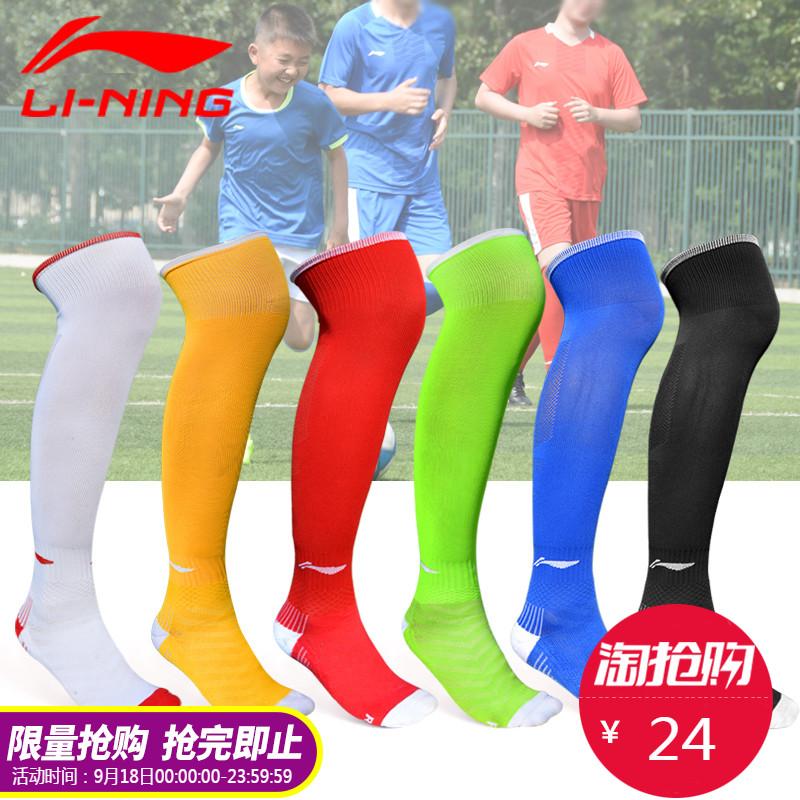 Ли Нинг Взрослый детские Футбольные чулки мужской стиль Обучающие носки школьной гимнастики над коленными спортивными чулками