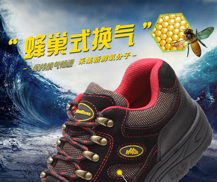Giày an toàn Baotou Steel giày công tác chống đập chống trang web thủng giày moccasin khử mùi an toàn mùa hè thở