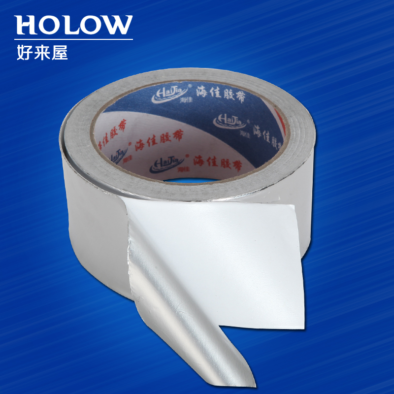 Клейкая лента Holow  25