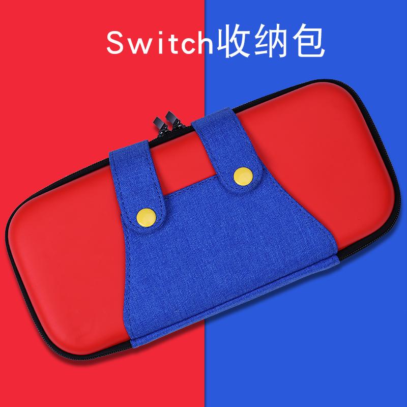 Nintendo chuyển gói bảo vệ ns máy chủ pro phụ kiện Mario chuyển đổi lưu trữ bag bảo vệ bìa cứng shell