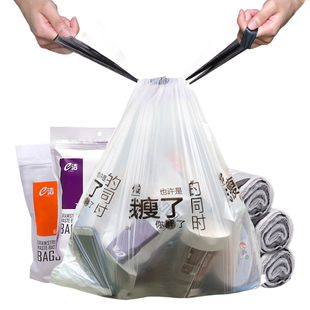 [e-cleaning] 72 garbage bags with automatic closing and thickening