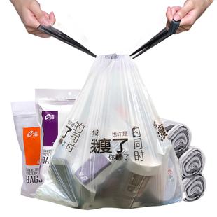 【e洁】自动收口加厚垃圾袋72只