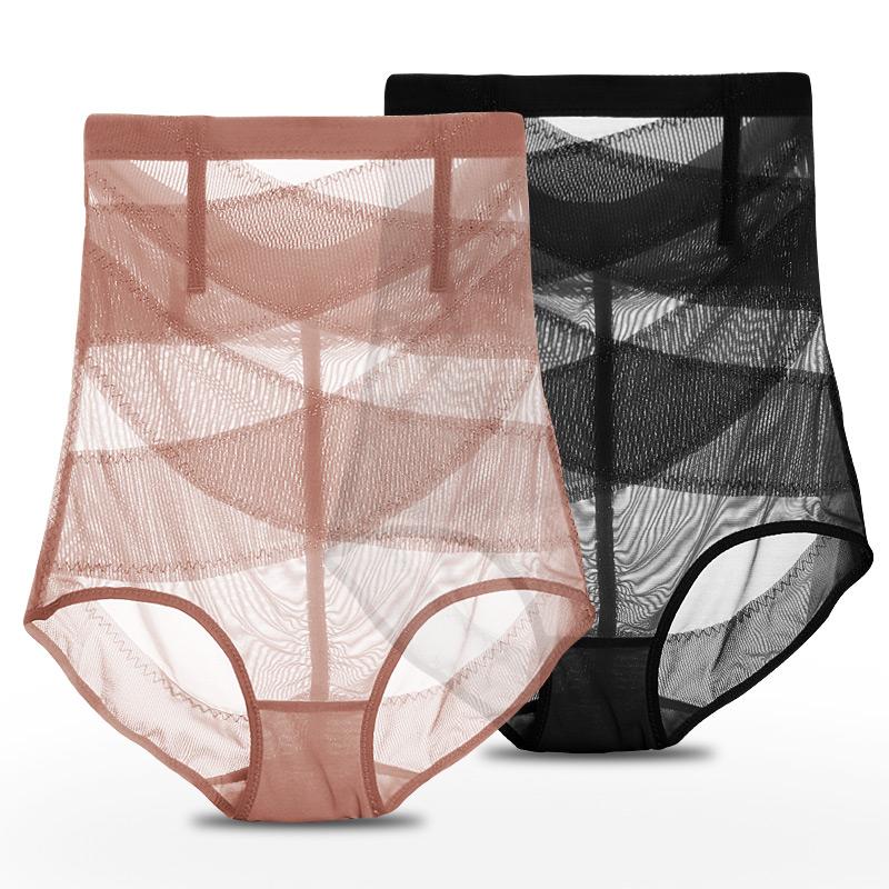 【2条装】高腰收腹裤产后收腹收胃瘦身提臀内裤女束身美体塑身裤
