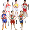 好儿郎Children's performance clothing, facial expression, Beijing opera, rap, face-changing, dance, good child, children's costumes