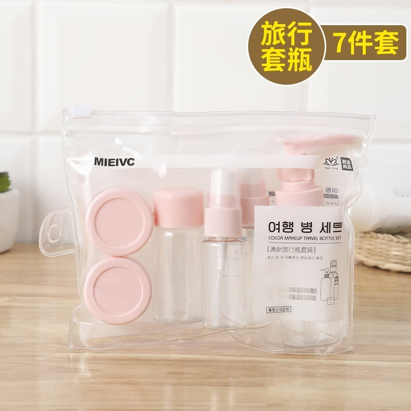 Go out food grade high-end tourism cosmetics bottles storage small empty box boarding one-time