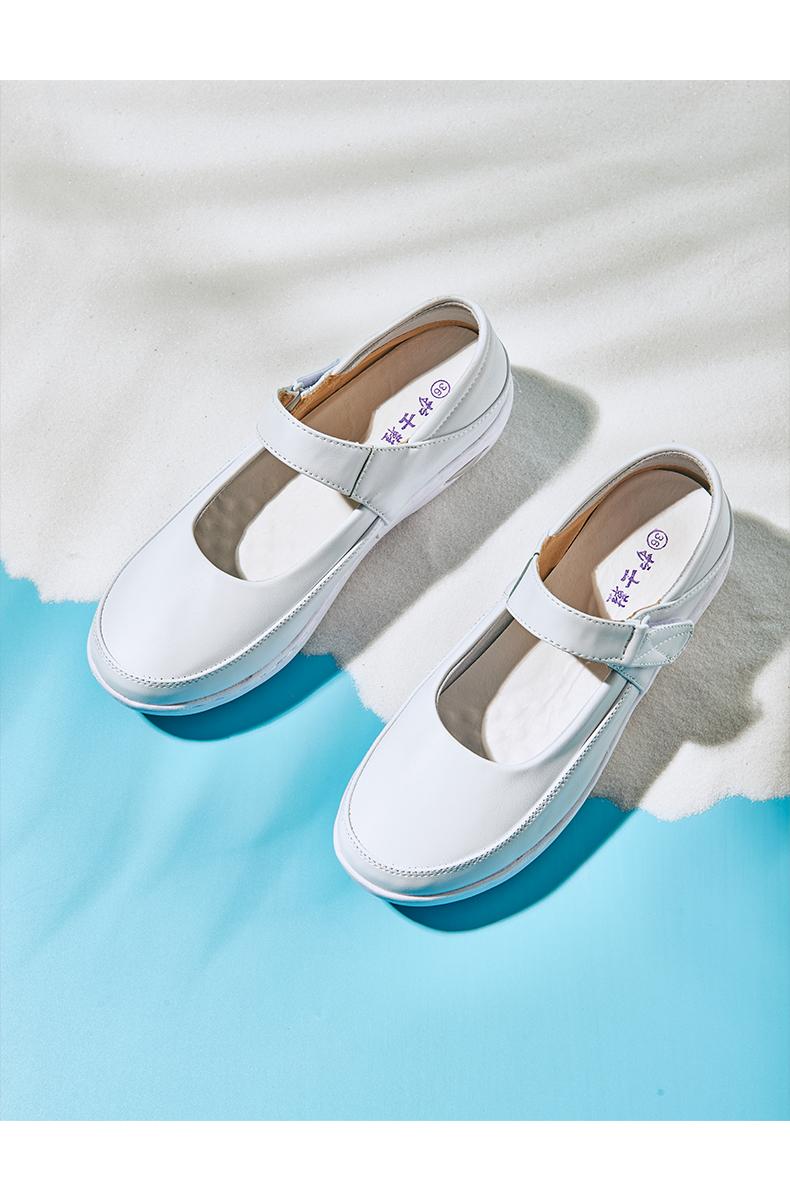 Giày y tá  nữ mùa hè khử mùi đế mềm - giày dép y tá nữ đế bằng - dép cho bà bầu- dép y tá trắng chống trơn trượt - giày nữ chuyên dụng cho bệnh viện, nhà hàng, spa,...