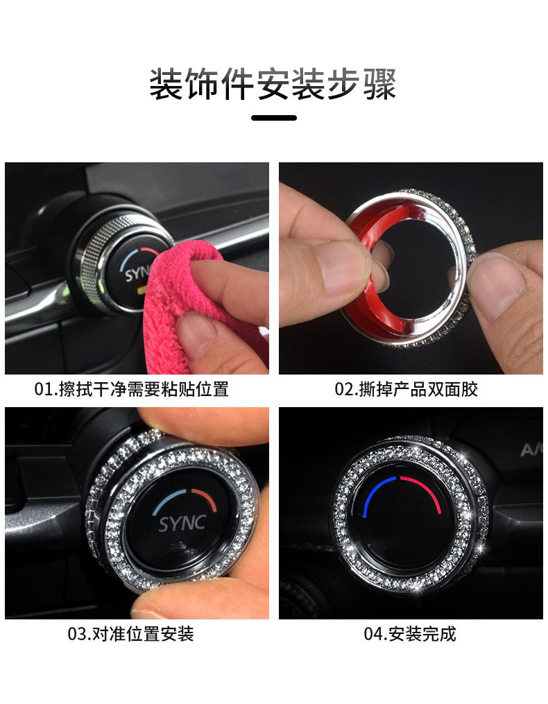 Ốp núm điều chỉnh kim cương Mazda 3 2020-2021 - ảnh 28