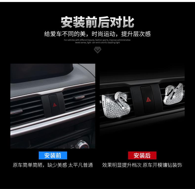 Ốp núm điều chỉnh và logo kim cương Mazda 3 - ảnh 20