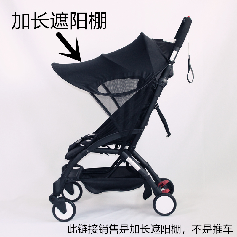 Mother & Kids Strollers Accessories Upgraded Sunshade For Baby Stroller Universal Type Parasol Sunscreen Cover For Stroller Cart Accessories
