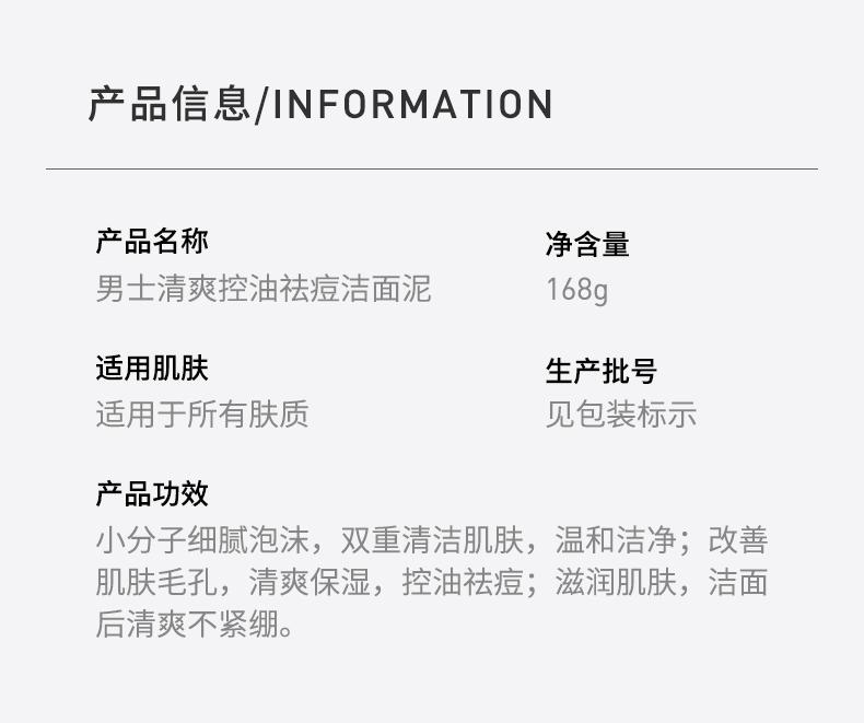 王祖蓝直播推荐款 洁芙泉 火山泥洗面奶 80g 券后5.1元包邮 买手党-买手聚集的地方