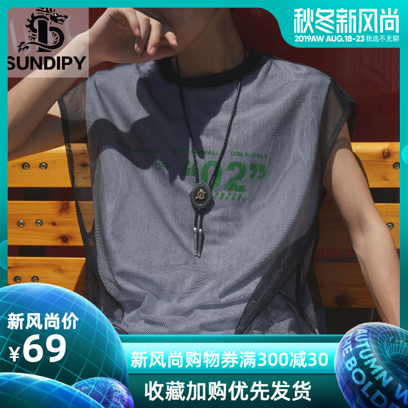 sundipy men's summer loose sweat vest fake two-piece mesh double-layer fashion personality tide casual sleeveless T-shirt