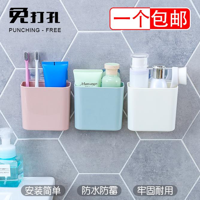 卫生间牙膏盒牙刷筒吸盘收纳盒梳子壁挂免打孔吸壁式置物架牙刷架