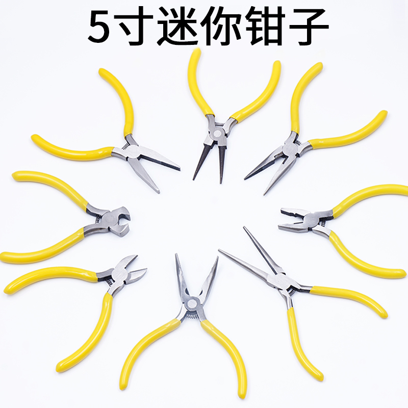 Round Tsui pliers steel wire mouth pliers 5 inch multi-functional manual pliers mini pliers pliers bend tip jaws diy jewelry pliers.
