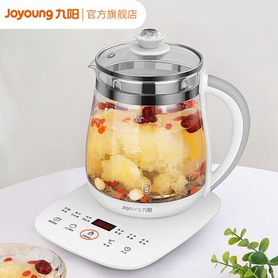 九阳养生壶全自动加厚玻璃煮茶壶温奶器
