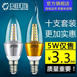 巨祥led蜡烛灯泡e14小螺口e27节能5W7W9W12W拉...