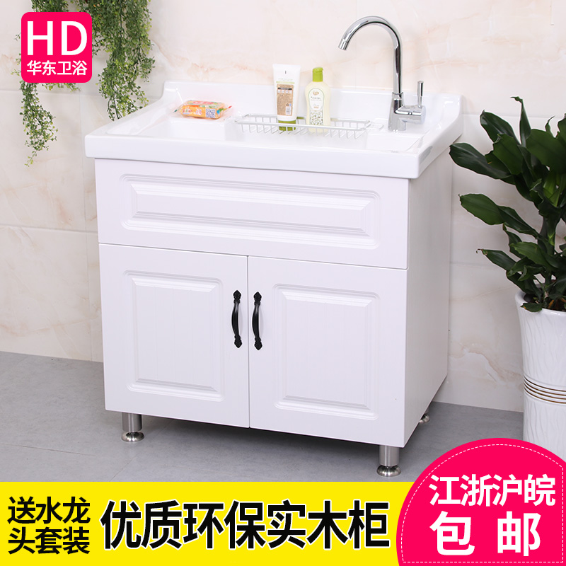 Новый континентальный керамика балкон прачечная кабинет сочетание ванная комната дерево в ванной шкафы мыть тайвань прачечная бассейн ванная комната кабинет