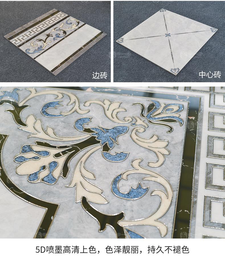 走廊过道瓷砖镀金无限拼抛晶砖 欧式客厅地砖拼花瓷砖拼图地板砖商品详情图