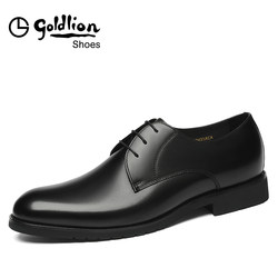 Goldlion shoes fall men's business suits men's black leather wedding shoes British fashion shoes small male