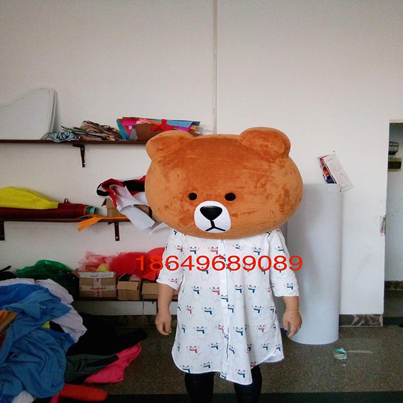 玩偶玩偶道具人偶头套来图装扮吉祥物抖音网红头套轻松熊服装定制