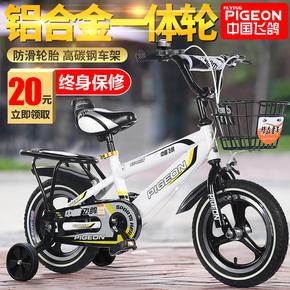 Велосипеды детские,  Летать голубь ребенок велосипед мальчик 2-3-4-6-7-8-9-10 лет ребенок фут одиночная машина дети девушка ребенок, цена 2188 руб
