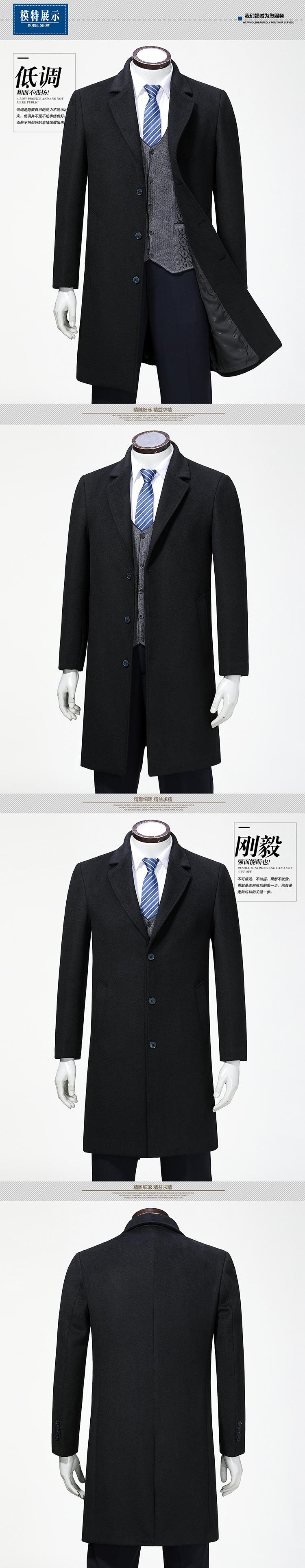 Cao cấp của nam giới cashmere coat phù hợp với cổ áo Người Anh len áo khoác áo gió phần dài nam áo khoác kinh doanh daddy