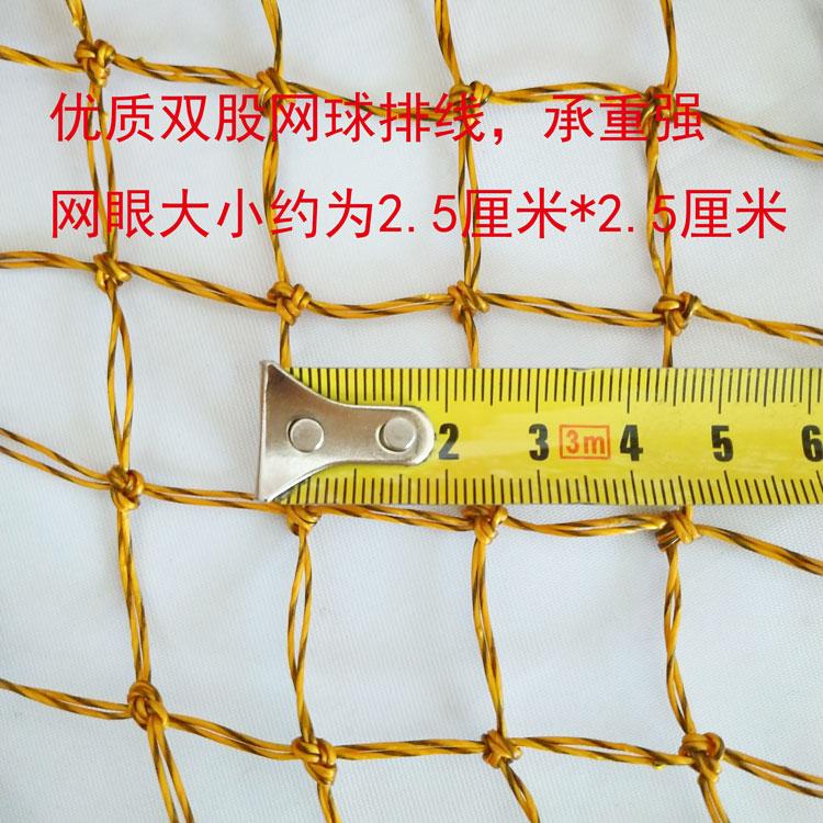 Không có vải miệng không có vải đầu đen hố bảo vệ cá bảo vệ chống cháy nổ bảo vệ cá khô nhanh bảo vệ cá hoang dã bảo vệ bảo vệ bảo vệ thiết bị đánh cá - Thiết bị đánh cá