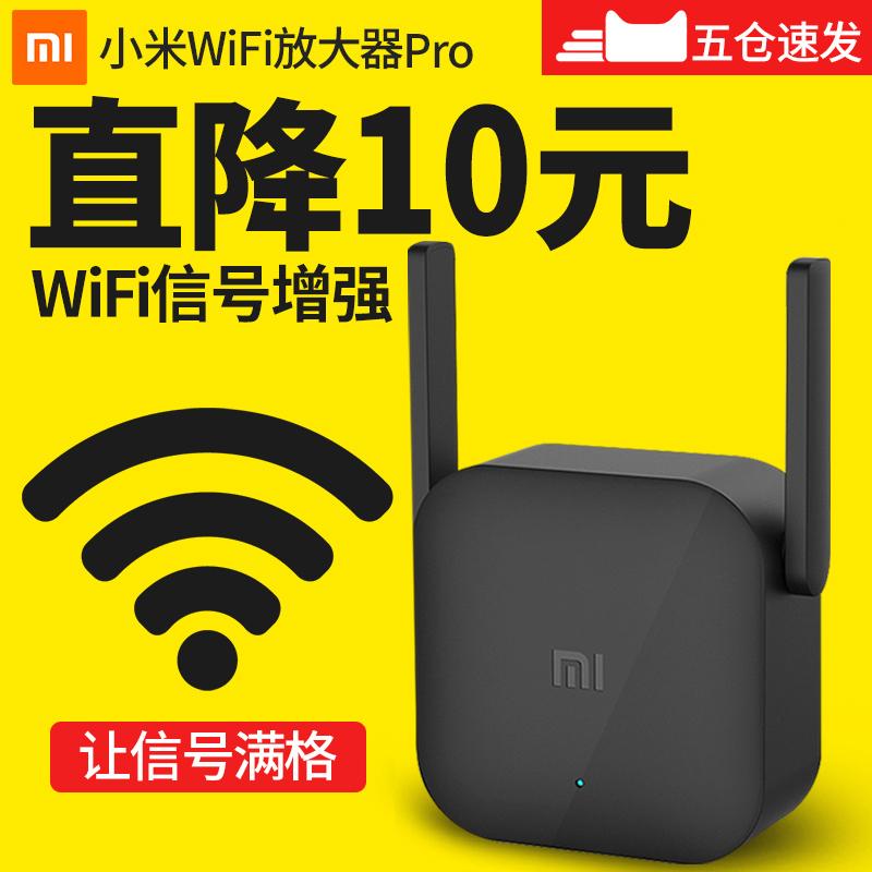 Ретранслятор Адаптер усилитель WiFi Pro беспроводной сети усилитель сигнала реле дома, чтобы укрепить полученные расширение маршрут 2
