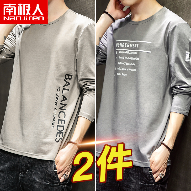 2 pieces) winter men's long-sleeved t-shirt men's trend warm top clothing bottoming shirt men's autumn tops short-sleeved t-shirt C