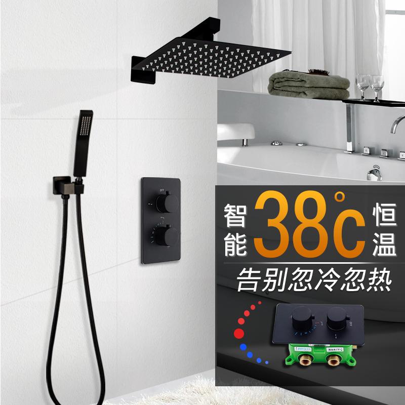全銅黑色暗裝嵌入式智能自動恒溫混水閥家用衛生間淋浴花灑套裝