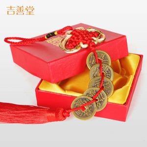 Jishantang Năm Hoàng Đế Qiantong Tiền Fengshui Sáu Hoàng Đế Qian Triều Đại Nhà Thanh Tiền Xu Cổ May Mắn Chí Fortune Gossip 3156